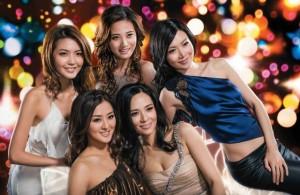 TVB 2013 July